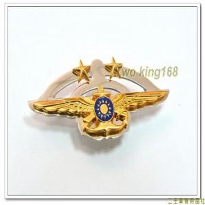 國防部士官督導長徽章(中將)(銅質)(背面針刺)