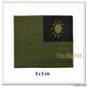 中華民國國旗徽章(逆風)(低視度無邊框)(8x5)(無魔鬼氈)