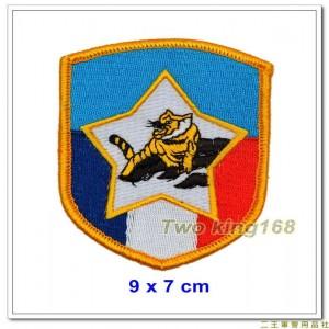 陸軍步兵109旅臂章(大膽部隊)(盾形)(明視度)(不含氈)【8-5】