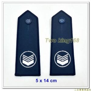 民國70年代早期空軍軍便服肩章(上士)(有圓圈) ★早期空軍階級肩章)