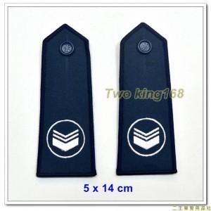民國70年代早期空軍軍便服肩章(中士)(有圓圈) ★早期空軍階級肩章