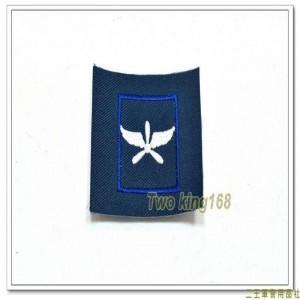 民國70年代早期空軍兵科領章 ★早期空軍領章