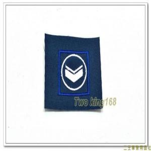民國70年代早期空軍領章(下士)(有圓圈) ★早期空軍階級領章