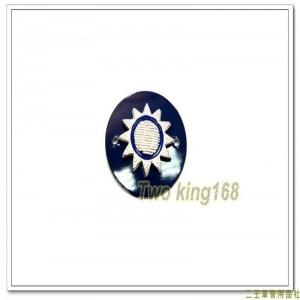 早期草綠服小帽帽徽(鋁質)bg4-3