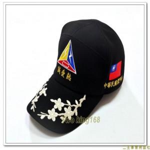 中華民國裝甲兵紀念帽(誠愛熱)(士官長專用)(硬式排汗透氣帽)