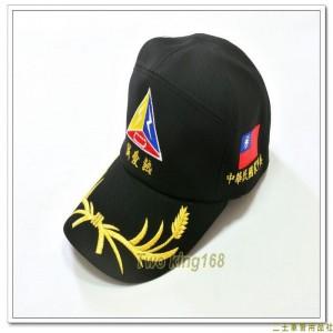 中華民國裝甲兵紀念帽(誠愛熱)(通用型)(硬式排汗透氣帽)
