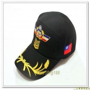 陸軍士官學校紀念帽(金蔥繡線)(國旗版)(硬式排汗透氣帽) ★一等長士校帽 ★陸軍專科學校