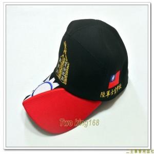 陸軍士官學校紀念帽(跟我來)(金蔥繡線)(硬式排汗透氣帽) ★士校帽 ★陸軍專科學校