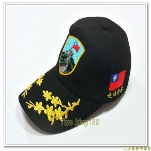 陸軍步兵第234師紀念帽(長城部隊)(將校級專用)(硬式排汗透氣帽)