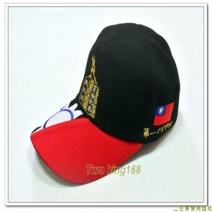 陸軍第一士官學校紀念帽(跟我來)(金蔥繡線)(硬式排汗透氣帽) ★士校帽 ★陸軍專科學校