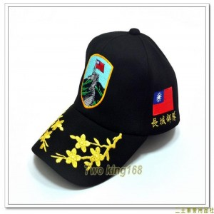 陸軍步兵第234師紀念帽(長 城部隊)(校級專用)(硬式排汗透氣帽)