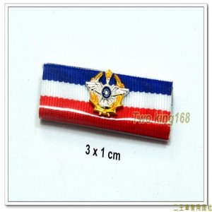 國防部基地榮譽紀念章(含底座) ★基地榮譽徽【g15-7】