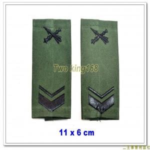 大迷彩夾克肩章(下士) ★雨衣肩章★(可自選兵科)