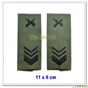 大迷彩夾克肩章(中士) ★雨衣肩章★(可自選兵科)