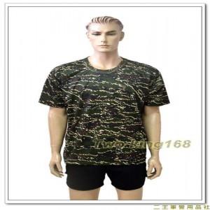 海軍陸戰隊數位虎斑迷彩吸濕排汗內衣(J)