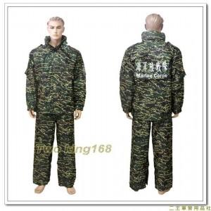 海軍陸戰隊數位虎斑迷彩雨衣(兩截式)(公發制式)(J)