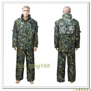 國軍數位迷彩雨衣(兩截式)(公發制式)(J)