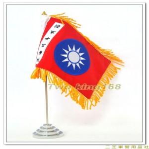陸軍士官學校桌旗組(電繡)(含旗桿旗座) ★桌上型軍旗