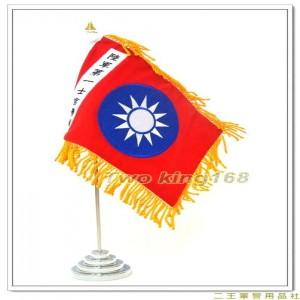 陸軍第一士官學校桌旗組(電繡)(含旗桿旗座) ★桌上型軍旗