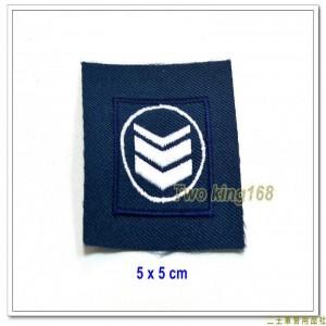 民國70年代早期空軍領章(三等長)(有圓圈) ★早期空軍階級領章