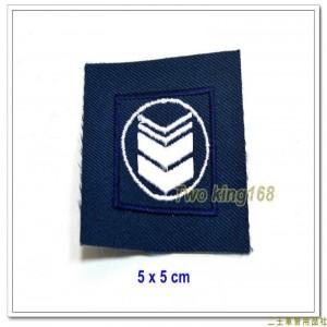 民國70年代早期空軍領章(二等長)(有圓圈) ★早期空軍階級領章
