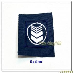 民國70年代早期空軍領章(一等長)(有圓圈) ★早期空軍階級領章
