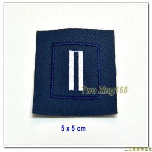 民國70年代早期空軍領章(中尉)(無圓圈) ★早期空軍階級領章