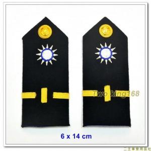 海軍三等長白甲服肩章-軍禮服 白丙
