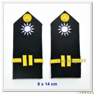 海軍二等長白甲服肩章-軍禮服 白丙