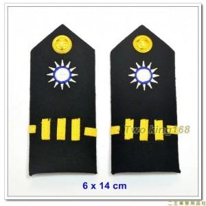 海軍一等長白甲服肩章-軍禮服 白丙