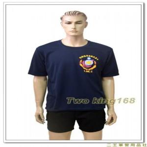 早期海軍陸戰隊排汗T恤(深藍色)【t1-2-1】