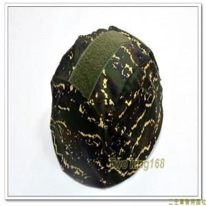 海軍陸戰隊數位虎斑迷彩戰術頭盔偽裝帽套(有弧度)(加配重袋) ★戰鬥個裝