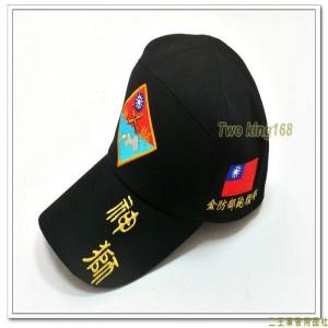金防部砲指部紀念帽 ★神獅部隊 ★金門防衛司令部