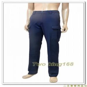 新式警察制服長褲(深藍色)(排汗長褲) ★255 ★警察勤務褲