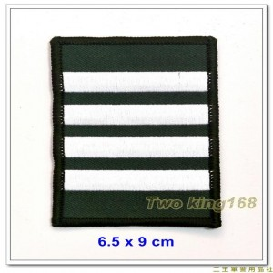 國防大學(四年級)臂章-迷彩服專用臂章