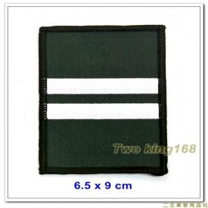 國防大學(二年級)臂章-迷彩服專用臂章