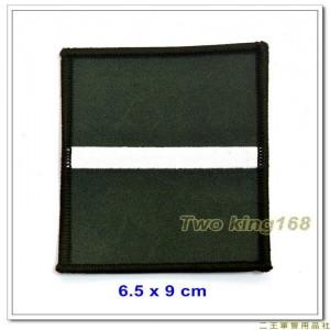 國防大學(一年級)臂章-迷彩服專用臂章