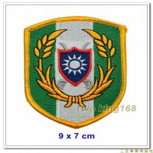 陸軍步兵101旅臂章(盾形明視度)【1-27】