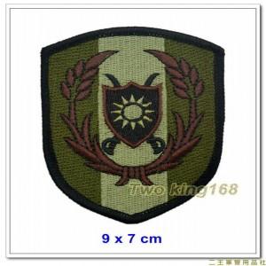 陸軍步兵101旅臂章(盾形低視度)【15-28】