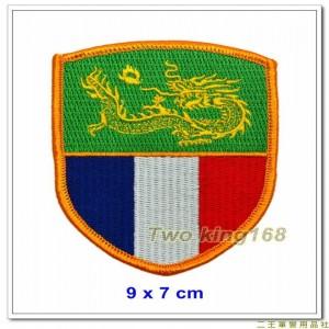 陸軍蘭陽地區指揮部臂章(黃龍部隊)(盾形)(不含氈)【1-5】