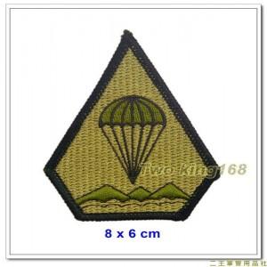 陸軍航空特戰指揮部空降訓練中心臂章(低視度) ★空訓中心 ★航特部 ★陸航【16-7-1】